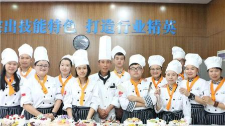 2018西点面包蛋糕培训 柠檬塔教学 上海飞航美食学校