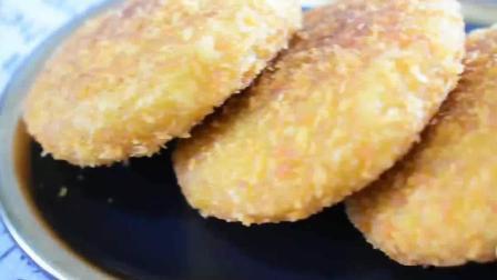 在家自制美味早餐南瓜饼, 简单5分钟, 成本只有几块钱