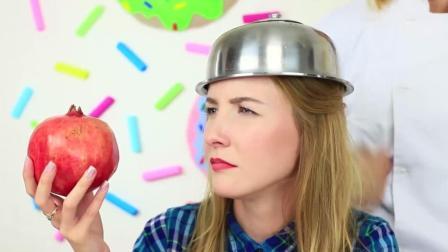 水果创意DIY! 我估计吃了1个假石榴!