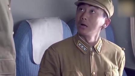 军官坐飞机去见司令员, 谁知竟然还是专机, 军官都已经懵了!