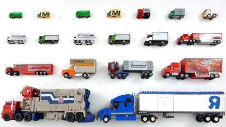 各种造型的小货车的性能介绍