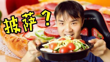 【小枫食玩】深夜减肥党勿入! 十分钟美味披萨试吃!