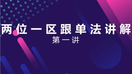 星雅龙期货现货交易培训【白银原油投资课程学习】