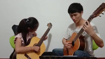 古典吉他二重奏: 《尊敬的国王和王后》