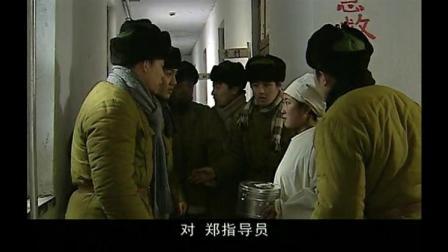 兵团岁月:刘北上拦截叛徒被伤,关键时刻还好有他