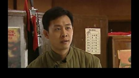 兵团岁月:郑红梅带来的好消息,让乔海洋激动不已