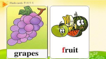 小学英语三年级下册Unit 5单词第一课