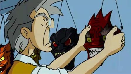 《成龙历险记》九副面具集齐, 鬼影将军现身, 就连老爹也害怕了!
