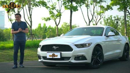 这车值么 为何买福特Mustang要趁早