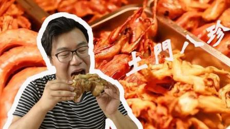 西安土门第一卤味店, 30年称霸城西, 卤猪蹄好吃到能回味2天?