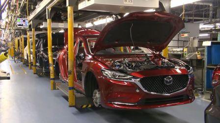 汽车工厂系列--2018款马自达阿特兹日本原厂生产流水过程