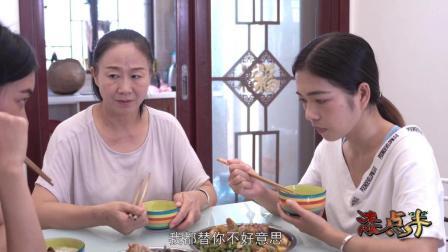 妹妹带着男友回娘家吃饭, 嘲笑姐姐嫁不出去, 母亲的做法让人感动