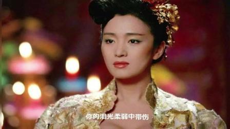 国风古韵: 周杰伦古风歌曲《菊花台》前柔婉后清脆太美了