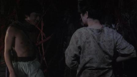 一条贞操带引发的魔幻事件, 寺山修司cult片《再见箱舟》