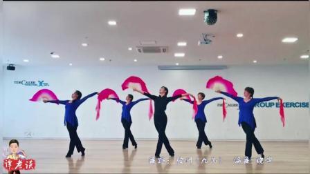 胶州秧歌《九儿》, 这样的民族舞太美了, 尤其右边的学员太棒了