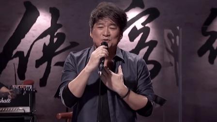 周华健翻唱影视金曲《三生三世》华健大哥怎么可以把所有歌都唱得这么武侠!