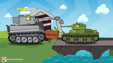 坦克世界搞笑动画-小坦克为冲破防线 机关算尽