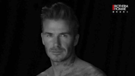 贝克汉姆法国高端护肤品牌欧碧泉男士水动力保湿水广告片