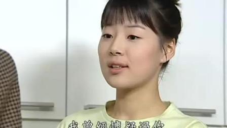 新娘18岁 赫俊问贞淑为什么, 你什么都不问我, 你什么都知道