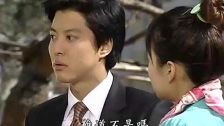 新娘18岁 贞淑问赫俊情调晚餐是不是为她准备的, 赫俊不敢承认