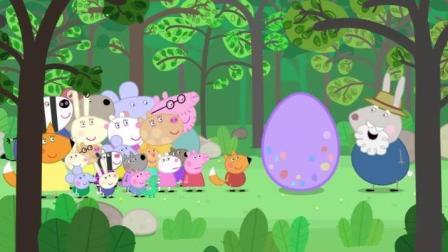 小猪佩奇: 恐龙蛋突然的打开了, 佩琪看到里面出来的东西开心极了