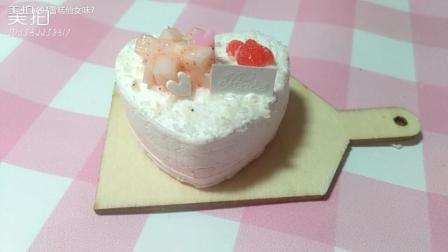 美拍视频: 少女心母亲节蛋糕#手工#