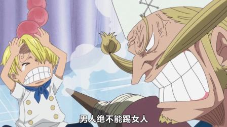 海贼王: 山治的骑士道源于哲夫, 哲夫不招女厨师