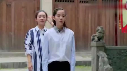赵丽颖、欧阳娜娜唱京剧对花, 一出场工作人员都被逗笑了, 太可爱了