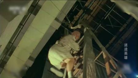 面对坏人的围追堵截, 看陈佩斯如何巧奔妙逃!