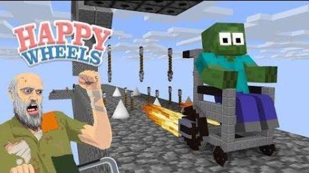 我的世界: 怪物学院搞笑版快乐之轮闯关游戏