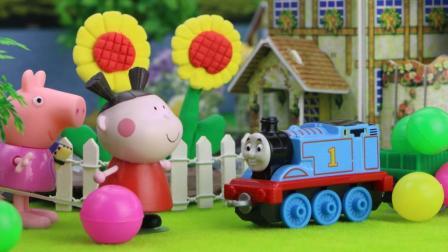 傲慢的小火车托马斯为幼儿园送气球, 他听奇妈妈、珀利警长劝告了吗? 成功完成任务了吗