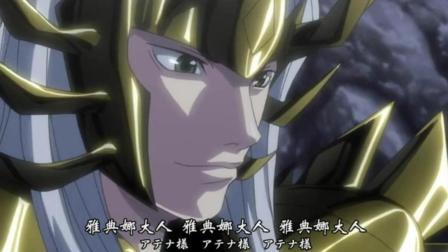 圣斗士星矢, 巨蟹座赛奇带领众圣斗士打败了冥王哈迪斯