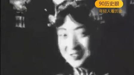 溥仪和婉容的珍贵影像视频! 婉容笑起来美极了, 一旁的摄影师都看呆了!