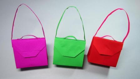 儿童手工折纸包包, 简单又漂亮单肩包的折法