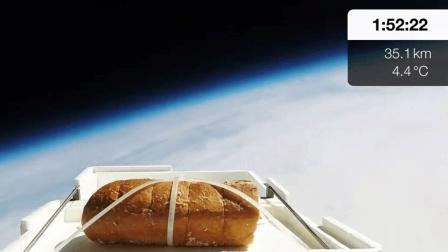 把面包送上太空后, 面包的味道会发生变化吗? 实验结果让人惊讶