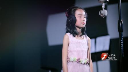 女孩声音如清流清新美好, 听第一句单曲循环!