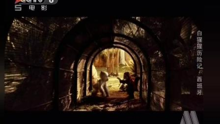 0Uygurqa Kino / Karton Filim - Orangotannig Sarguzaxtisi