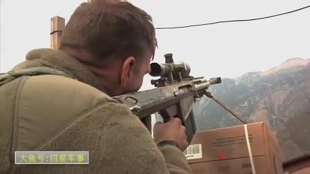 战地实拍: 驻阿富汗美军重型狙击手猎杀塔利班