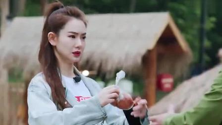 戚薇想吃水煮鱼, 问有鱼吗? 何炅: 你不是刚捞了吗?