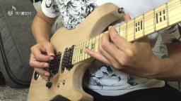 纪斌电吉他教学《打狗棒法》推弦应如何消除下降音的补充视频