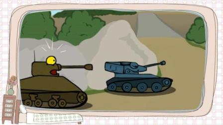 坦克世界搞笑动画是不是这样 是这样出去吗, 看
