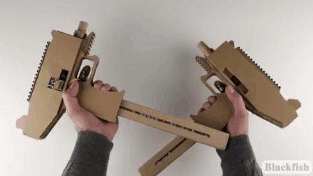 """《趣味小工坊》教你用纸板做一把电动微冲""""乌兹"""""""