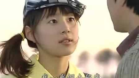 新娘18岁 宗灿建议贞淑赫俊去宾馆, 贞淑被大叔吓坏了