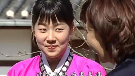 新娘18岁 善雅分别告诉贞淑应付各个宗妇的方法, 真是各有特点