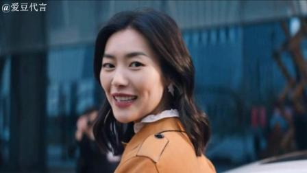 【首发版】大表姐刘雯代言凯迪拉克品牌CT6汽车广告大片欣赏