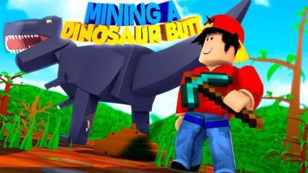 小格解说 Roblox挖矿模拟器: 新增远古恐龙岛! 穿越侏罗纪世界挖矿! 乐高小游戏
