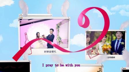 婚庆模板-Love Paradise(陈慧琳)