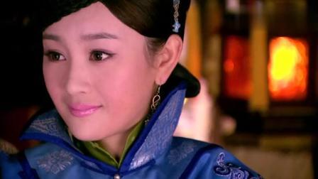 山河恋: 皇太极要出征, 不放心海兰珠, 赐了她一把尚方宝剑