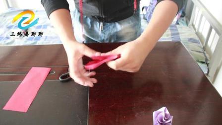 三纬易聊聊: 折纸教学系列, 玫瑰花的叠法, 精美卡通形象!