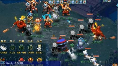 梦幻西游: 二狗第一视角指挥华山遭遇双凌波, 狮驼神木林四功队!